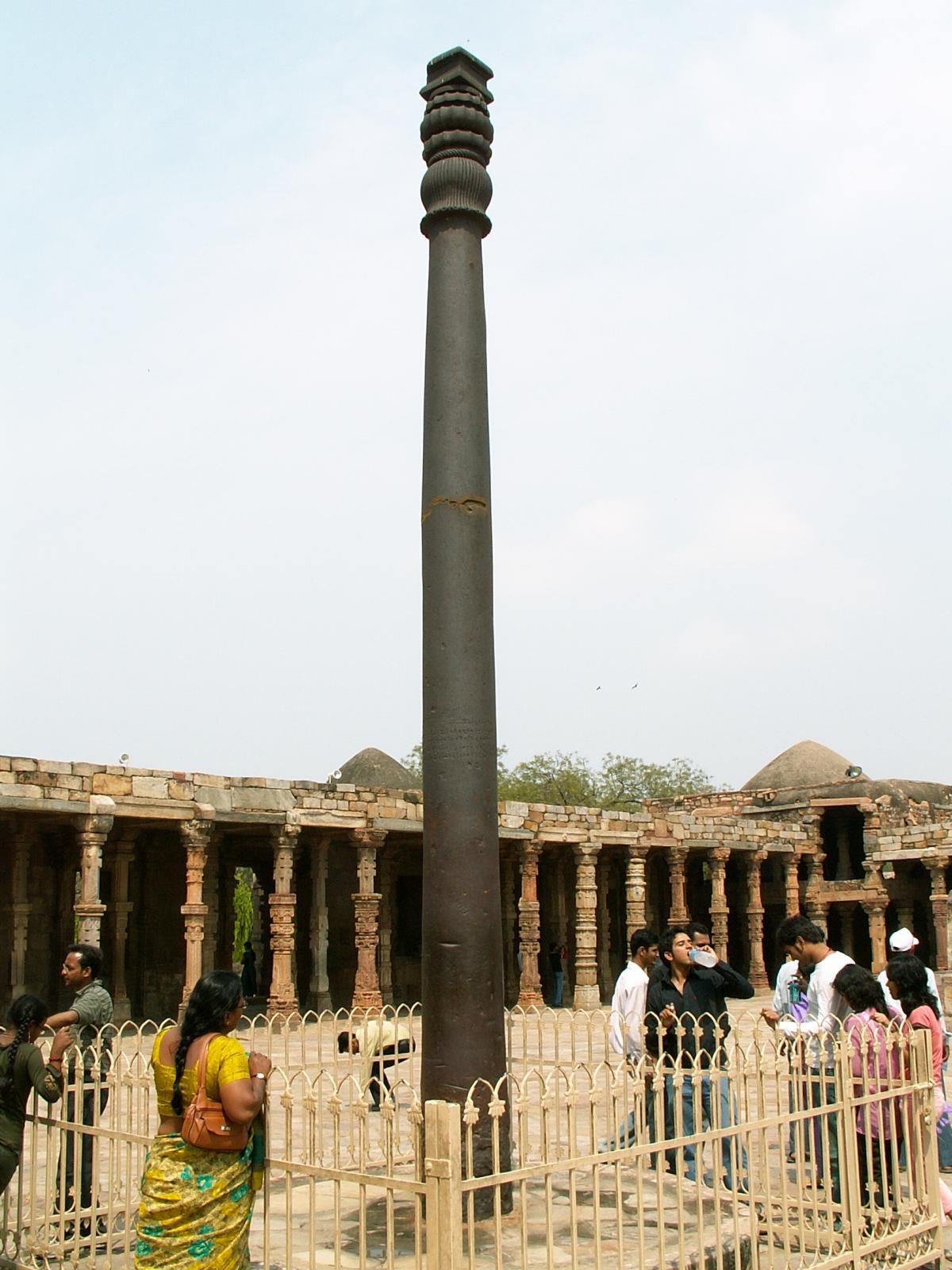 Qutub minar iron pillar
