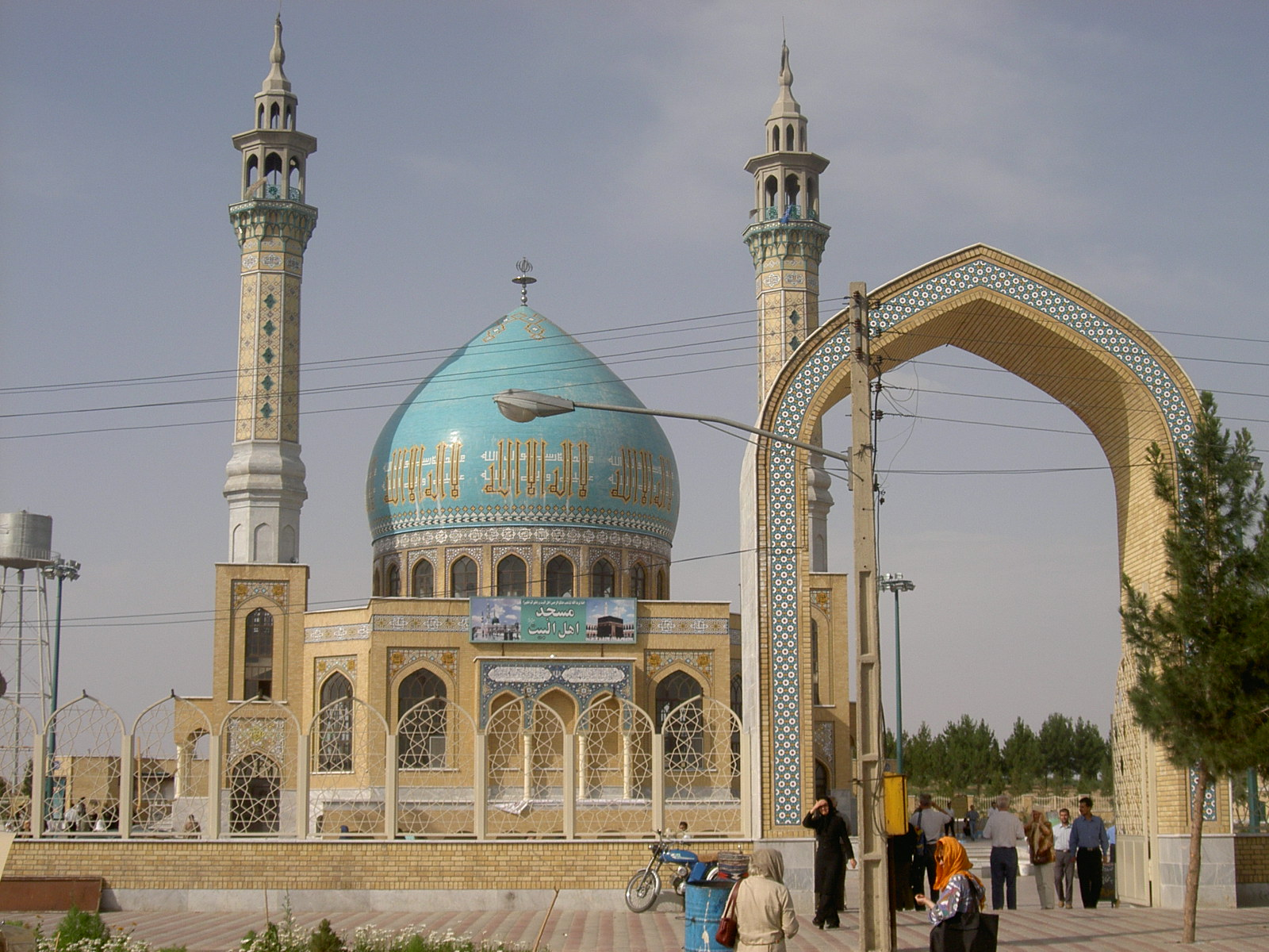 Mosques And Iran On Pinterest