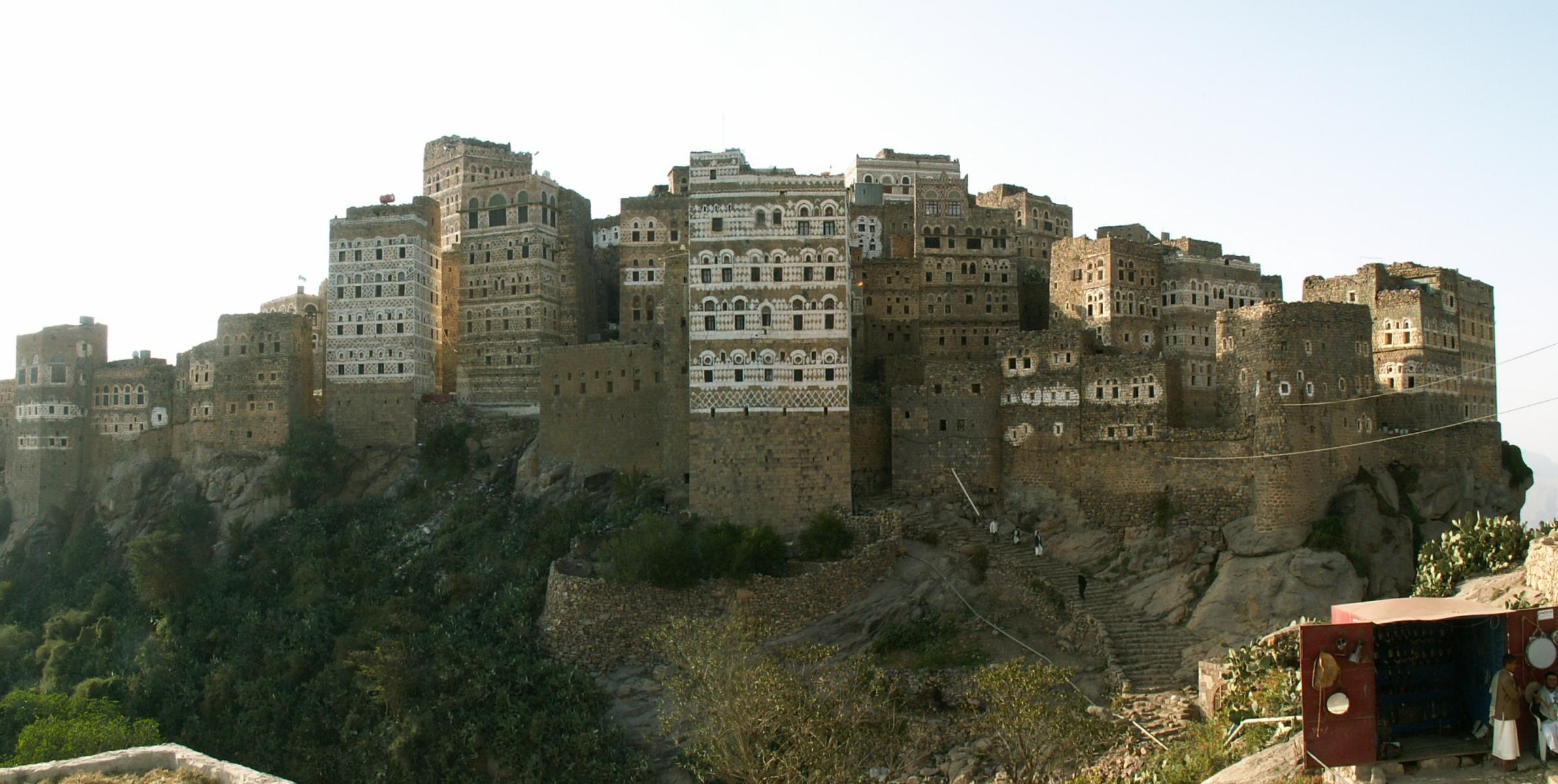 Sergej Marsnjak - Yemen - Al Hajarah